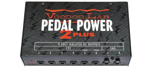 pedalpower2plus_1