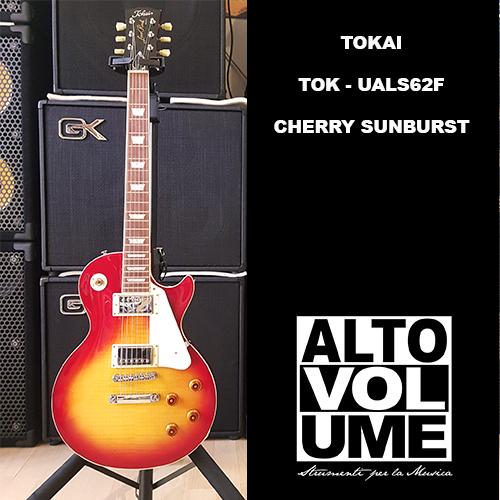 TOKAI – TOK-UALS62F CS